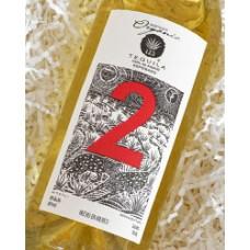 123 Organic Reposado Tequila
